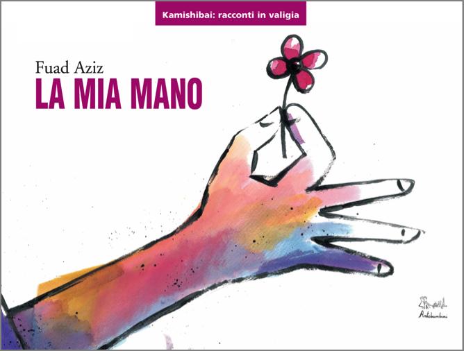 La mia mano (Kamishibai)