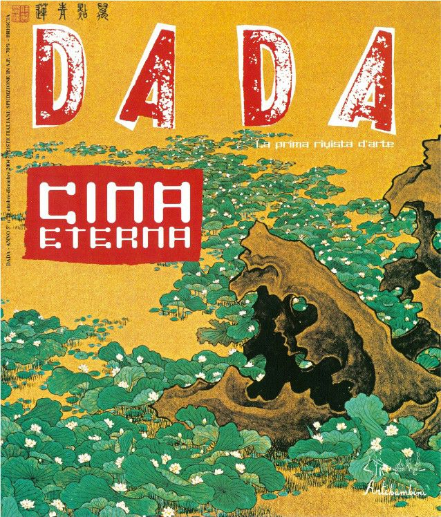 DADA n.20 Eternal China