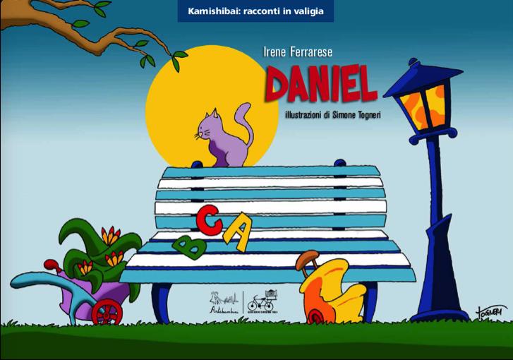 Daniel (kamishibai)