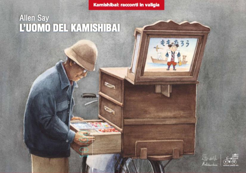 Kamishibai Man (kamishibai)